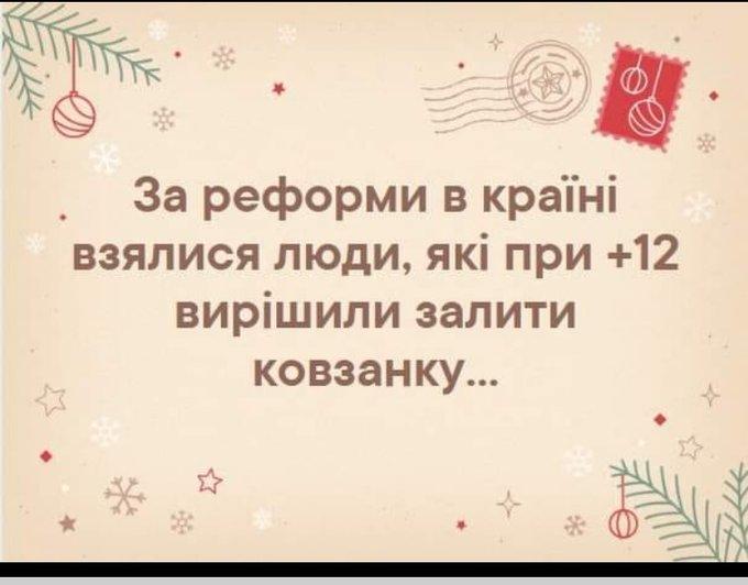 Игорного бизнеса под видом государственных лотерей не будет, - Гончарук - Цензор.НЕТ 9926