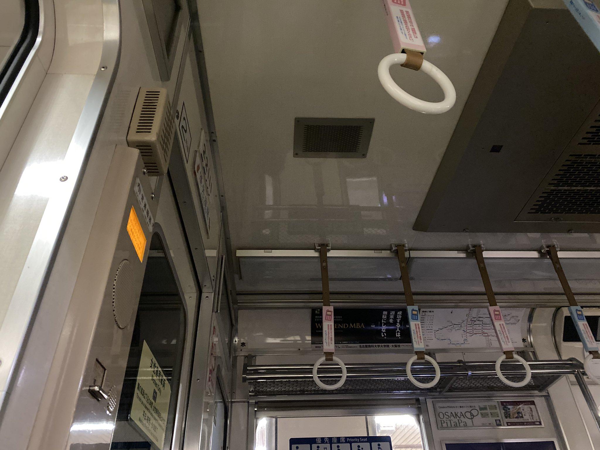 谷町線の東梅田駅で人身事故が起きた当該列車の車内の画像