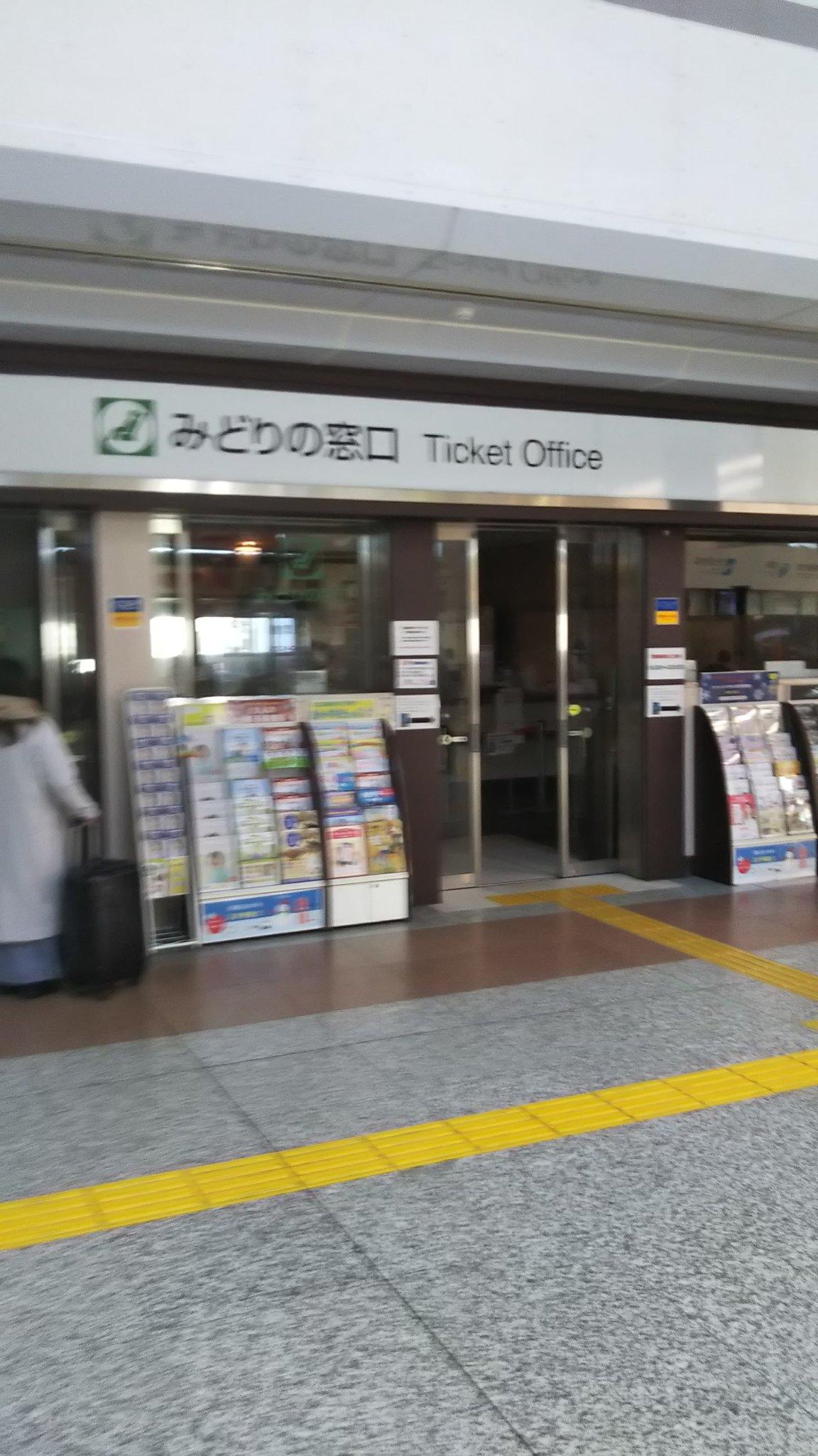 東海道線の小田原駅のみどりの窓口が停電している画像