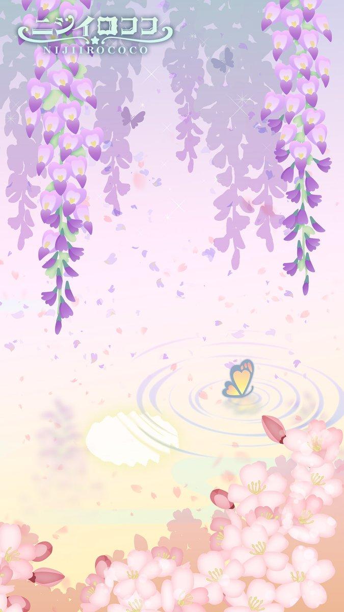 Ria Auf Twitter 藤と桜の フリーアイコン フリーヘッダー