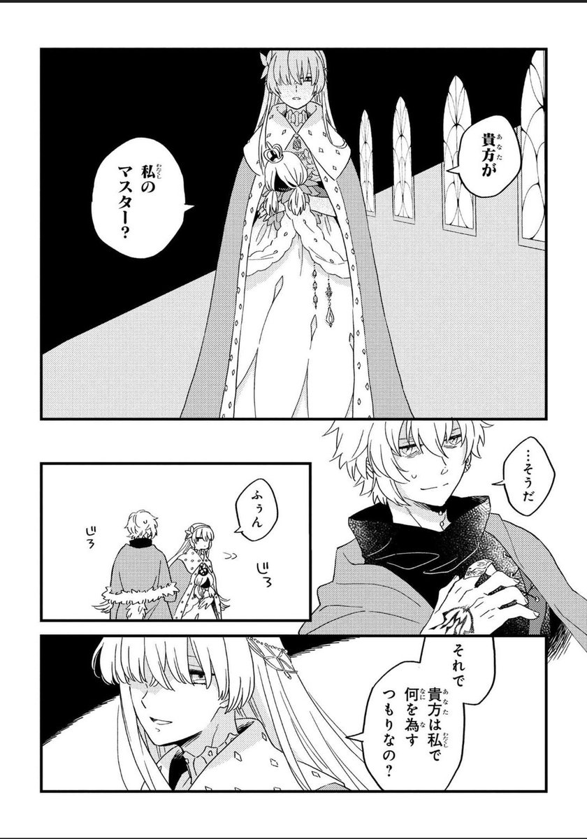 Kitasean On Twitter The First Chapter Of Fate Grand Order From Lost Belt Manga About The Crypters Shows Kadoc Meeting Anastasia For The First Time And Dancing Together T T Fgo Fatego Https T Co R0ac6gsw2a Read your!male!ocx anastasia from the story fate/grand order : fate grand order from lost belt manga