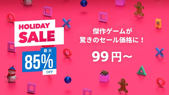 HOLIDAY SALE(ホリデー セール)