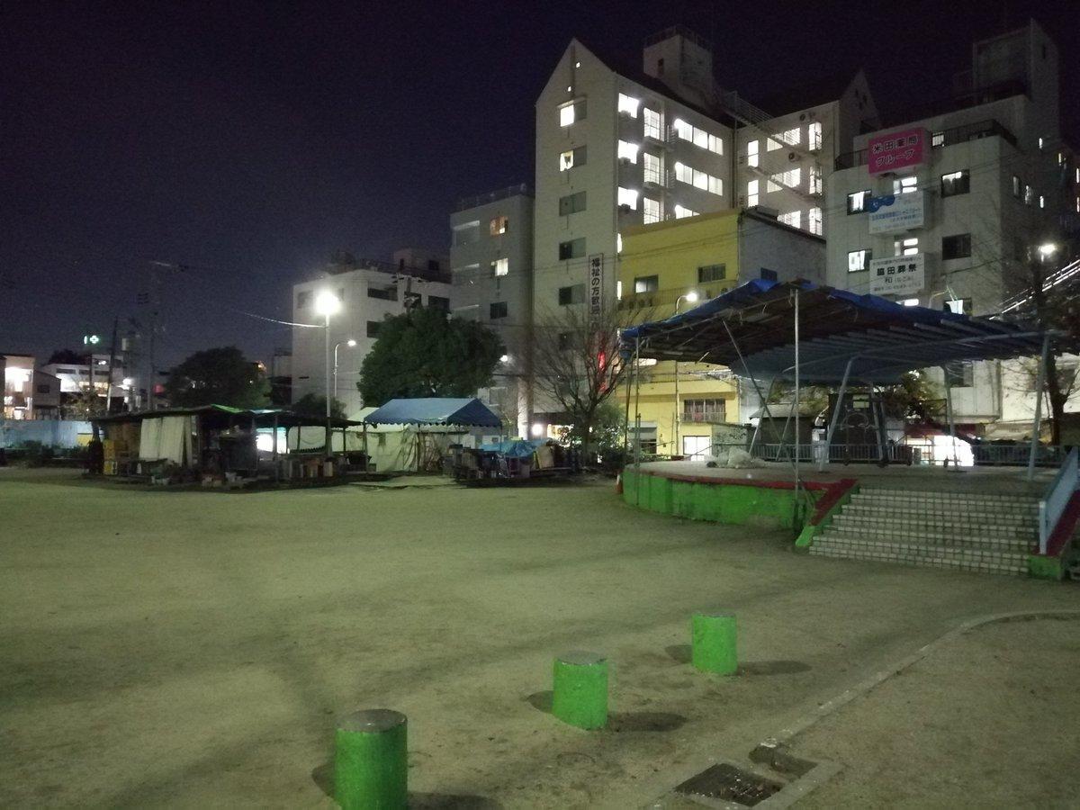 三角公園 あいりん地区