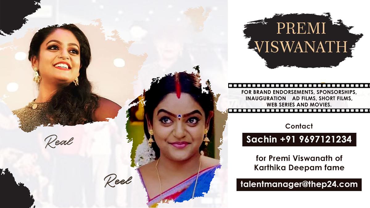 Premi Viswanath of Karthika Deepam Fame Now Available For All Brand Promotions . . . #Karthika_Deepam #Indiantelevisionactress #Teluguserialactor #Karthikadeepam #StarMaaSerials #Telugu #Tamil #Malayalam #Kannadapic.twitter.com/F1UcbgoKq5
