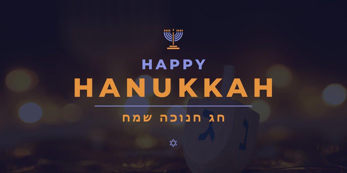 Happy Hanukkah! Brooke and I wish everyone celebrating a blessed holiday season.