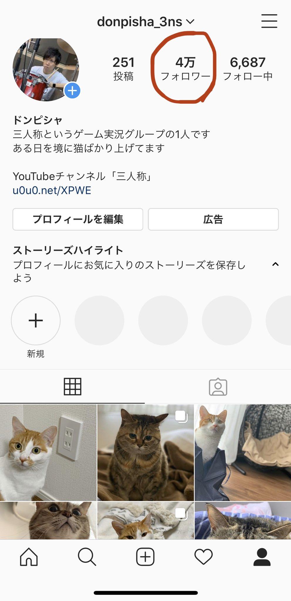 インスタ ドンピシャ #私厨房勇 Instagram