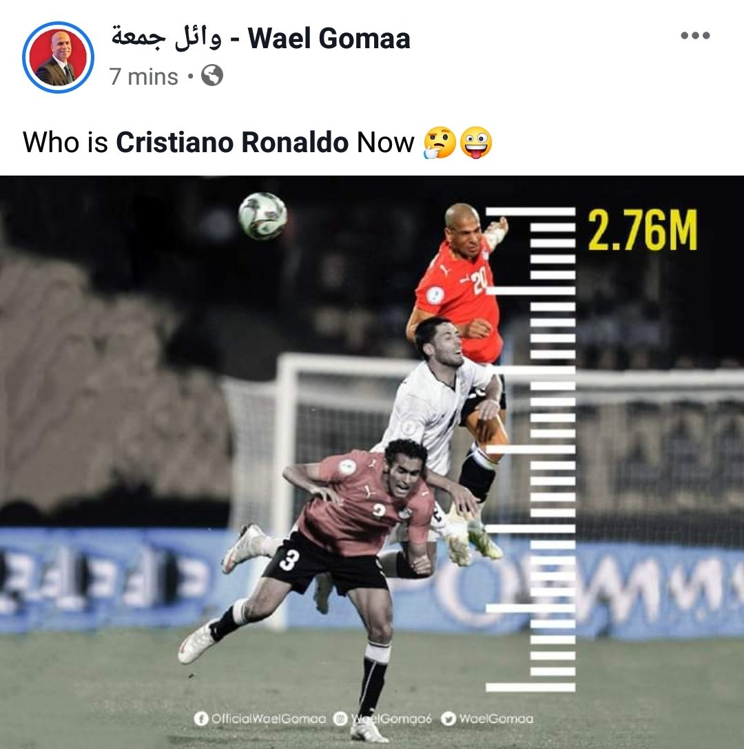 يلاكورة وائل جمعة عبر حسابه على فيس بوك