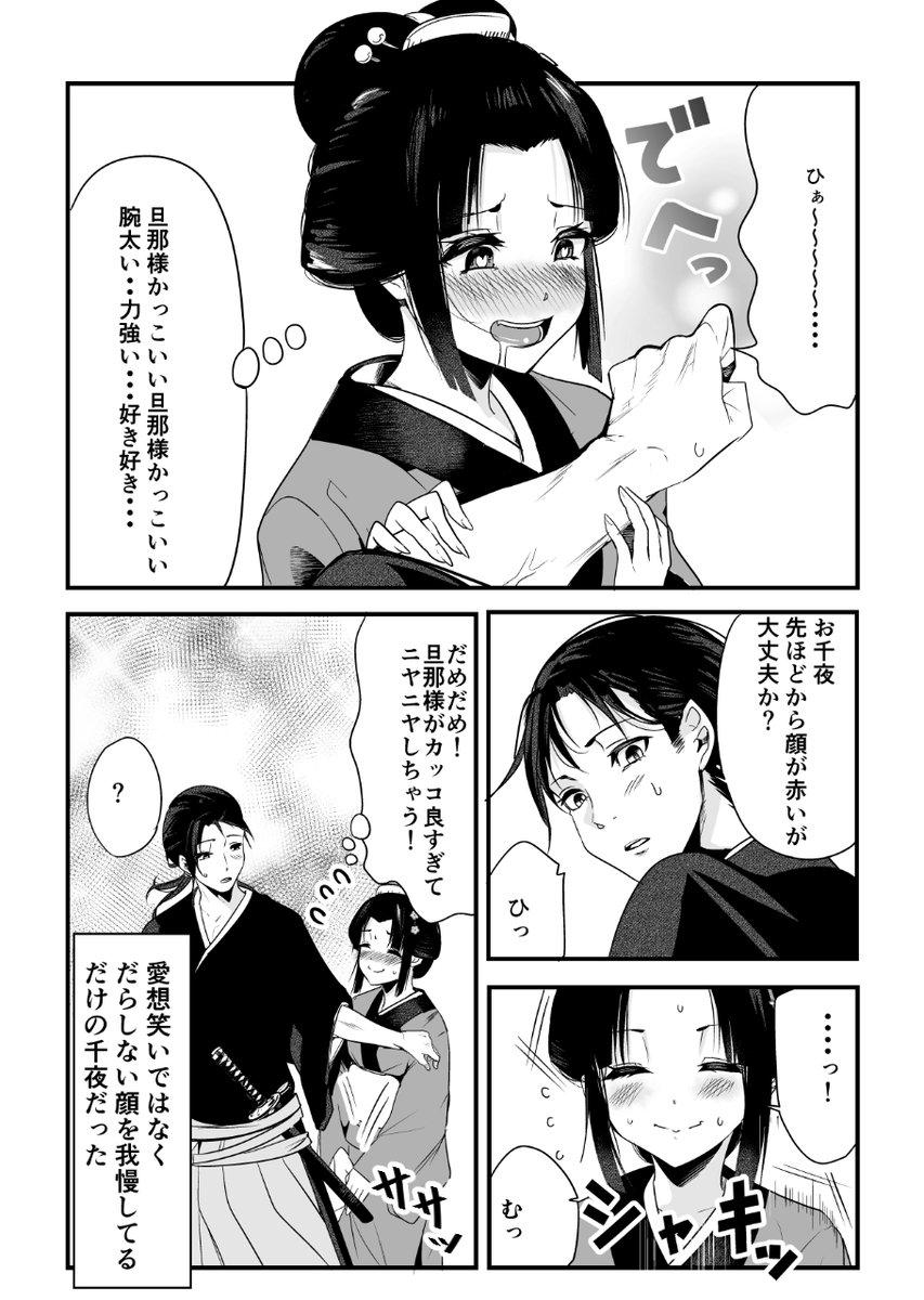 """マツモトケンゴ/愛想笑い1巻11/9日発売 on Twitter: """"【創作】嫁いでき ..."""