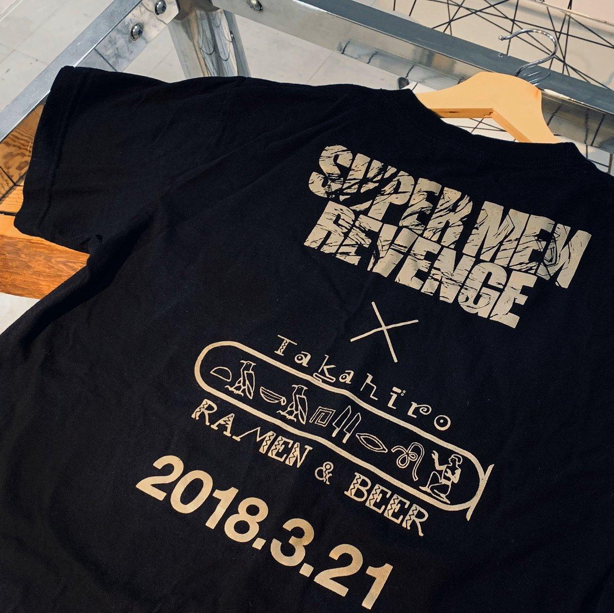 【#UNCHI社長プレゼント 第4段】  毎週土曜日に開催中! 過去の食器やT-shirt等、プレミアムなモノをプレゼント。  ◼️今回の景品は 激レア!『#SUPERMEN と #TAKAHIRORAMEN のコラボTシャツ』です。  今回限り3名様に当たりますので、ドシドシご応募ください。