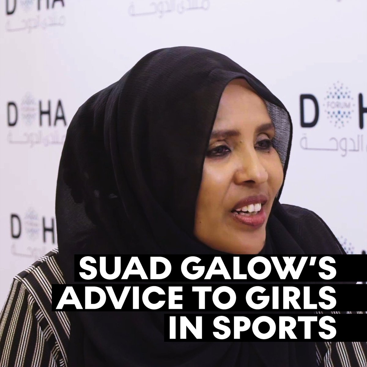 """""""Play for fun""""   Suad Galow, the founder of Somali Women Foundation and the former captain of the Somali Women's National Basketball team, shared her words of inspiration for girls who are getting ready to hit the court for a match."""