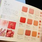Image for the Tweet beginning: お気に入りの配色book📚✨ 色についての詳細が書かれています😊国や地域、シチュエーションにも分けられていて、花暦の解説も丁寧に🌼作品作りの参考になるし、とっても癒やされます(*´ω`*) #配色アイデア手帖 #日本の美しい色と言葉  #色が好き #配色 #ilovecolors