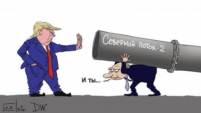"""Трамп подписал оборонный бюджет, предусматривающий $300 млн для Украины и санкции против """"Северного потока-2"""" - Цензор.НЕТ 4887"""