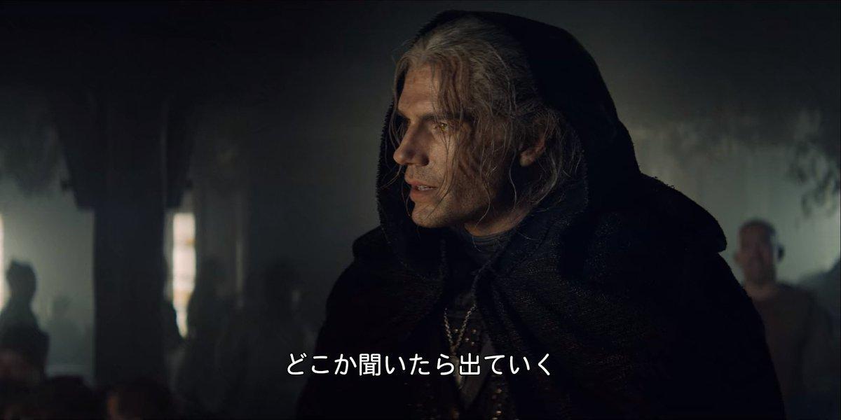 吹き替え ウィッチャー ドラマ