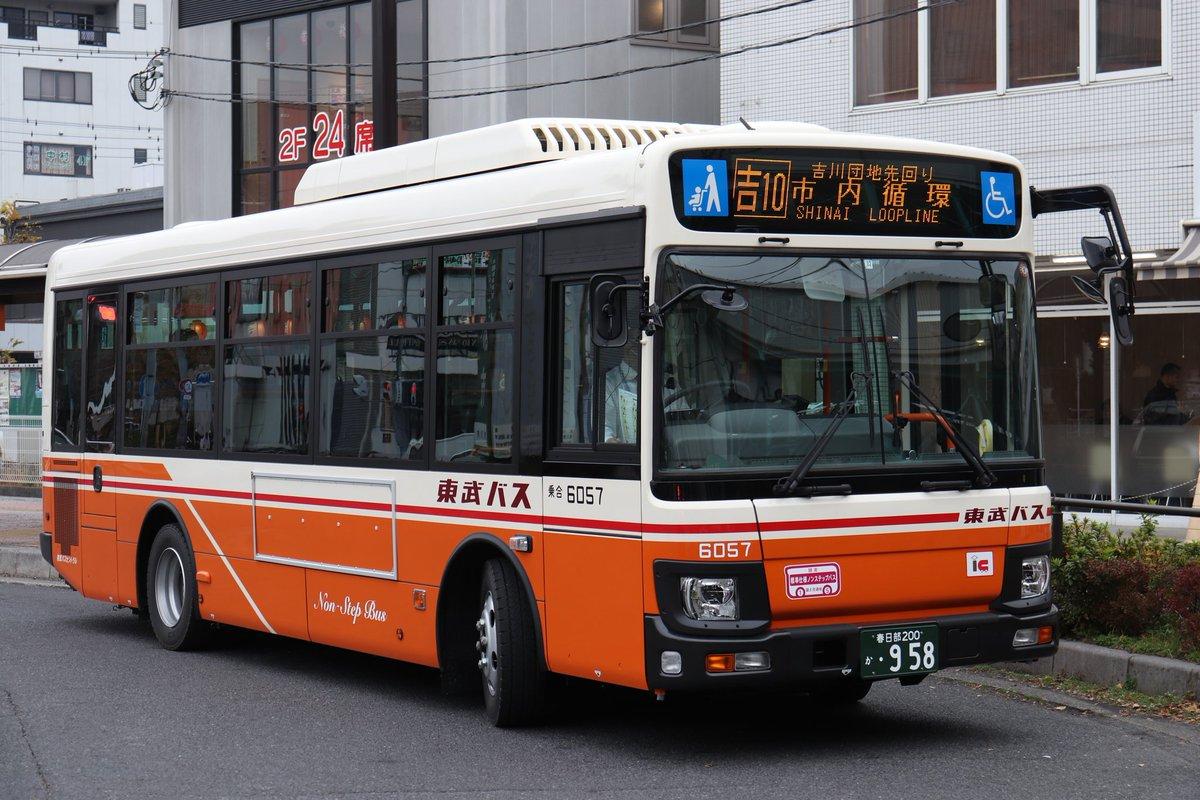 """さいめ on Twitter: """"東武バスセントラル 社6056号車(吉川)2TG-LV290N3 ..."""