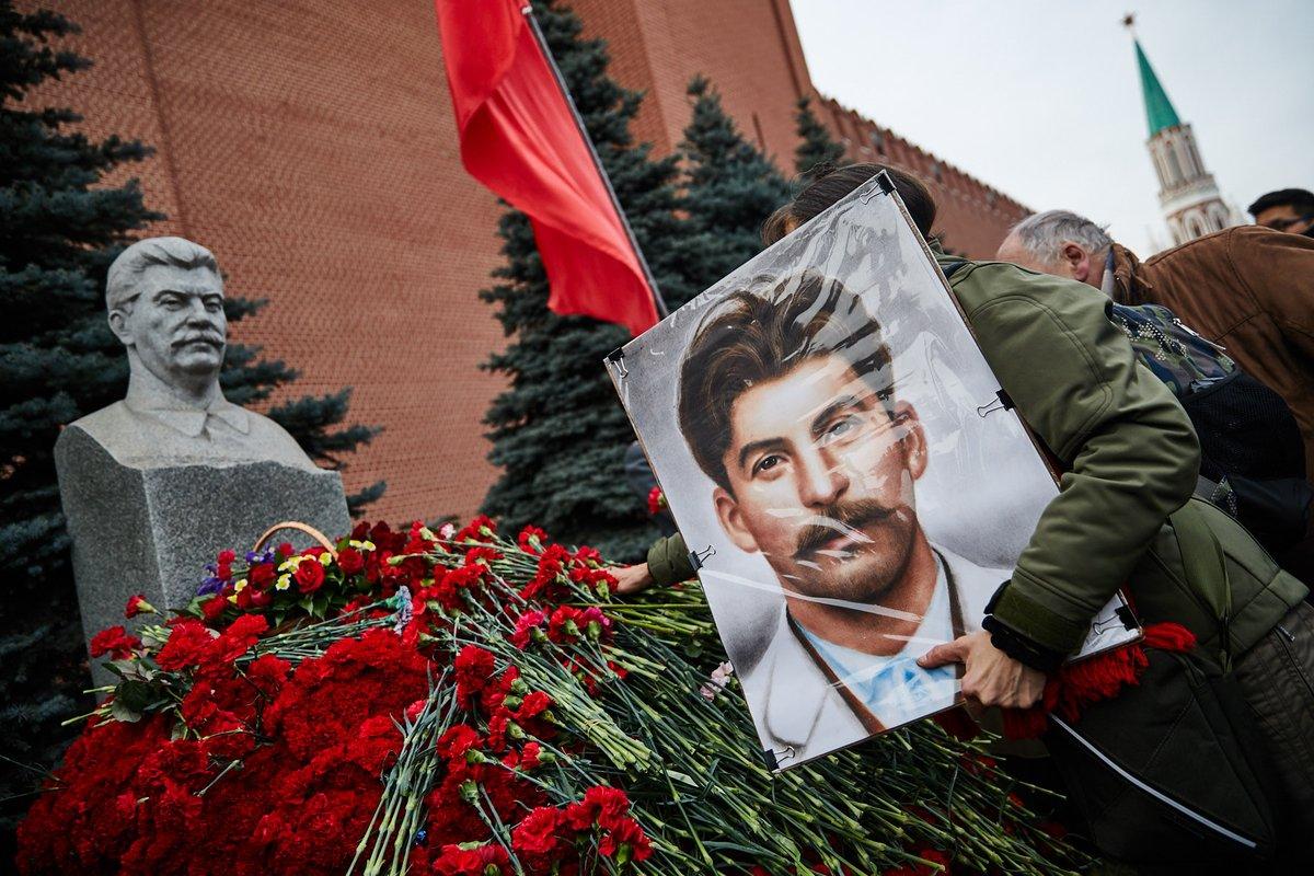 14 000 алых гвоздик для товарища Сталина