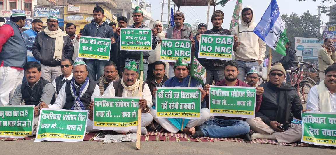 Protest against CAA continue in all over India kps