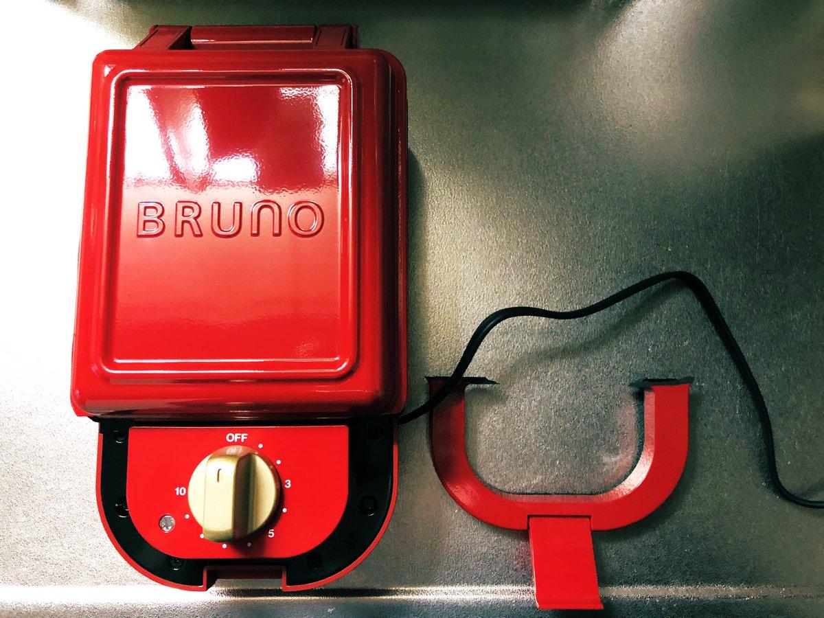サンド bruno メーカー ホット