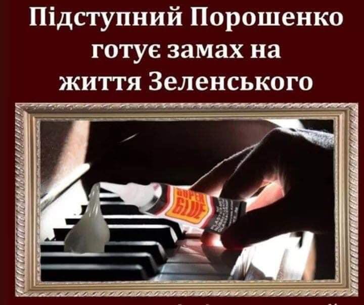 Швидкий та дієвий інструмент допомоги, - Пристайко пояснив, навіщо закордонний паспорт для виїзду в РФ - Цензор.НЕТ 1928