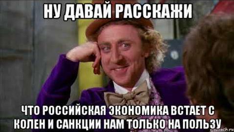 Поки Росія веде війну на Донбасі й окуповує Крим, санкції США триватимуть, - Тейлор - Цензор.НЕТ 400