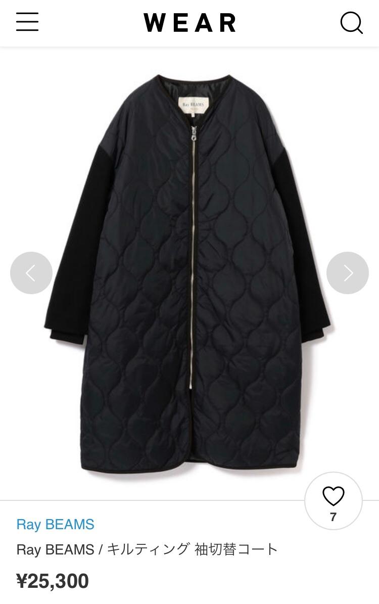 2019/12/15 雪組 99期 彩みちる さん ♡  コート、シンプルなようですが、お袖だけメルトン素材だったり、縁がパイピングされていたりと、見れば見るほどこだわり盛りだくさん…! 軽くて暖かそうです  コート : #RayBEAMS バッグ : #Actually スニーカー : #miumiupic.twitter.com/XygYH77xLl
