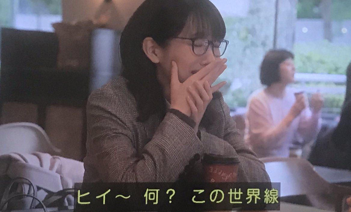 む、武蔵が!!!!あの武蔵が!!時空を超えて!!!春田と武蔵が!!!え、恋愛成就してんじゃん!!!!武蔵!!!! #おっさんずラブinthesky