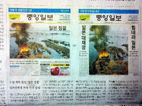 大胆にも中国との紛争地域に警察部隊を派遣⁉️これは東北震災の際、「日本沈没」と報じた韓国の中央日報の21日朝刊。警察庁が尖閣諸島の警備に新たに創設する部隊について、韓国側の見解。また日本の輸出規制緩和については、「日本の対応はまだまだ不十分」と仰っている…