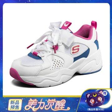 EMVO7KdU8AA5CkV?format=jpg&name=360x360 - Sailor Moon + Sketchers = scarpe meravigliose (però costose mannaggia)