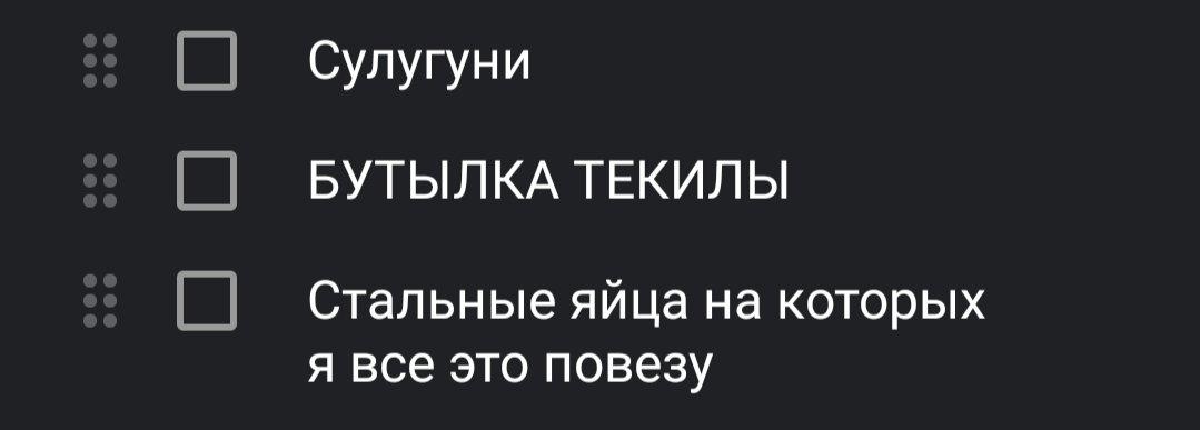список продуктов на молочной кухне в москве 2019