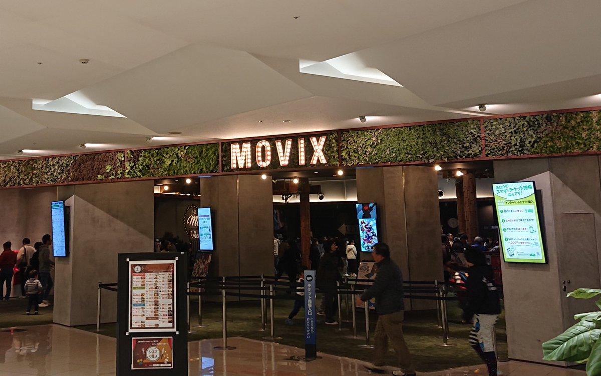 倉敷 movix