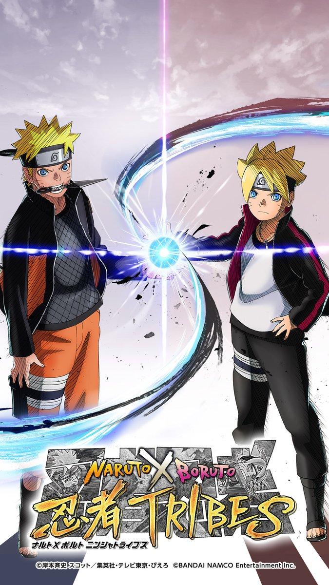 Naruto X Boruto 忍者tribes No Twitter 別サイズの壁紙もご用意