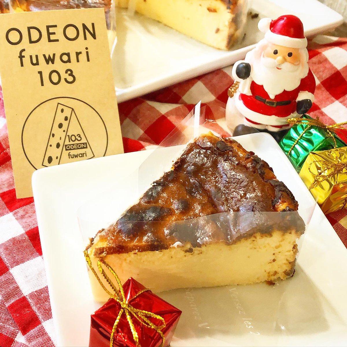 12.22(sun)  こんにちは☺︎🧀  クリスマスももうすぐですね🎄  クリスマスケーキのご予約ですが、24日.25日の受け渡しでしたら、まだ受付中です! ショコラバージョンになったバスクチ、是非お試しください!(≧︎艸≦︎)  ご試食をお出しすることも可能ですので、お店までいらして下さい❀︎ https://t.co/haRA0NEfyq