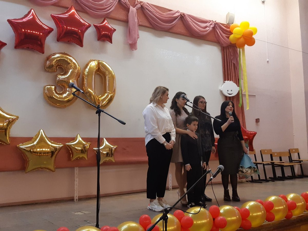 Поздравление с знаменательной датой школы