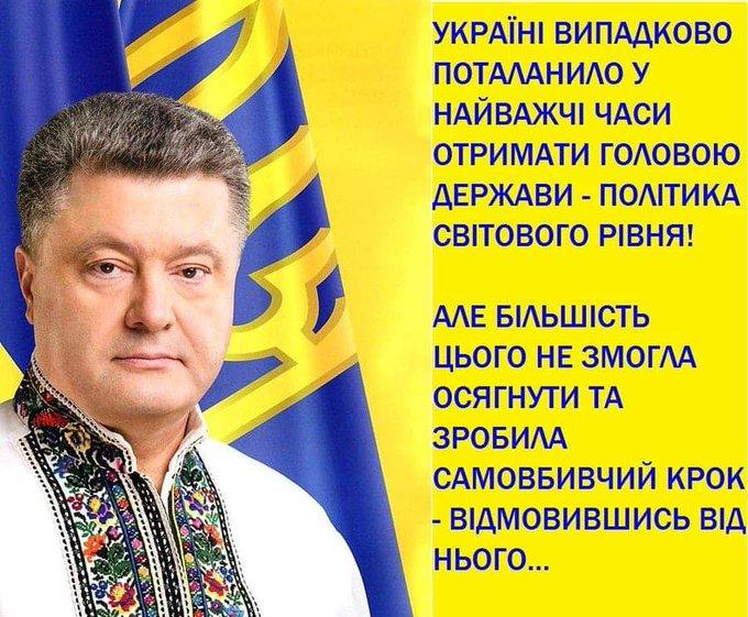 ДБР незаконно використовує для обшуків постанови Печерського суду, - адвокат Порошенка Головань - Цензор.НЕТ 4267