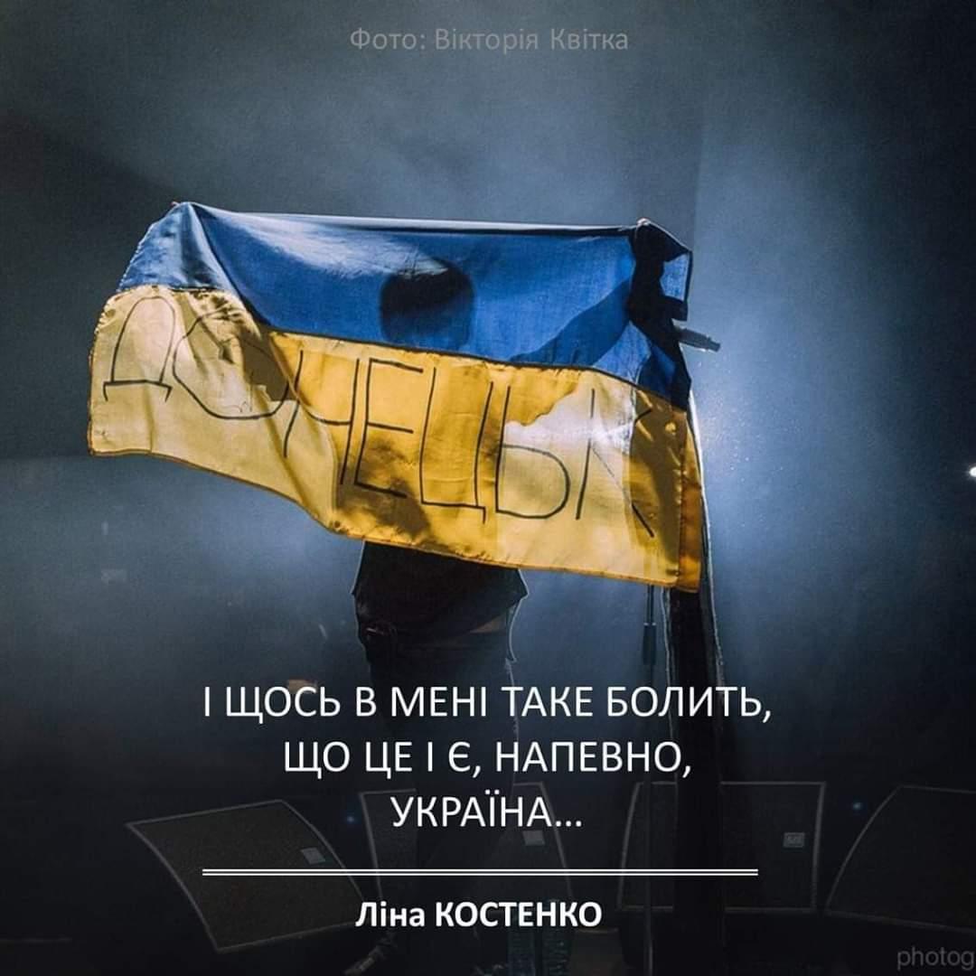 Противник 7 разів порушив режим припинення вогню на Донбасі, втрат немає, - штаб ОС - Цензор.НЕТ 1878