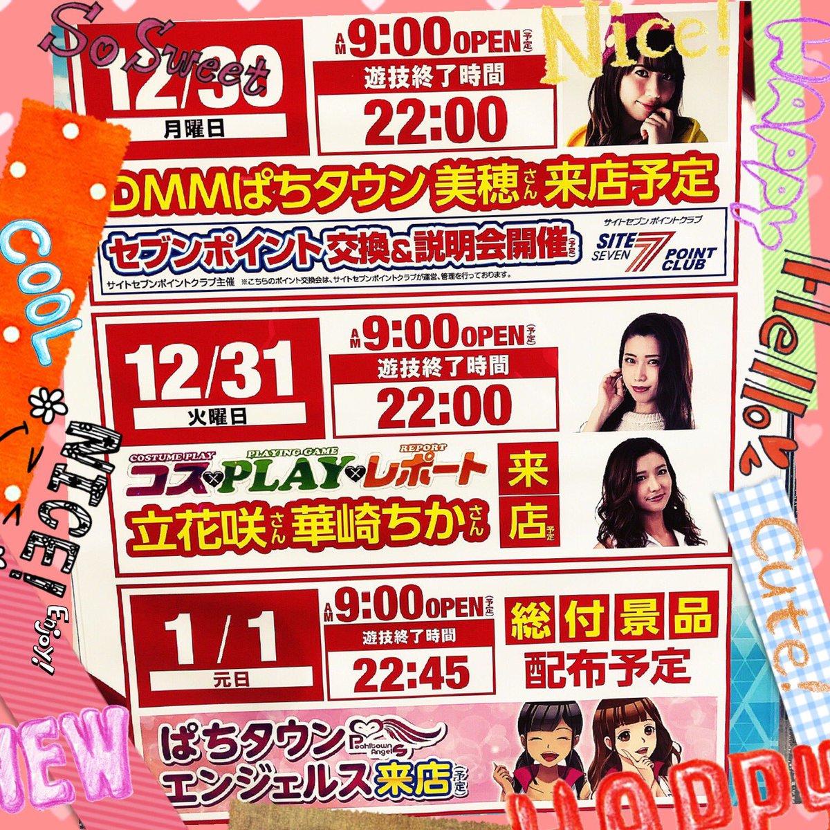 ベガス 1200 岐阜 六条 店
