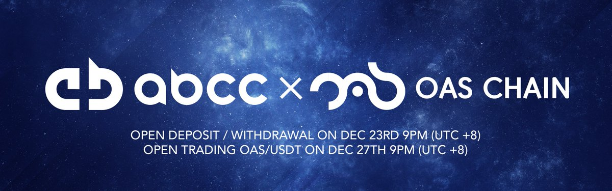 OAS chain is a hybrid blockchain that easily allows institutions and Dapps to deploy their project  Deposits of OAS will be available on Dec 23, 21:00 UTC+8 and trading will start on Dec 27, 21:00 UTC+8  Read announcement: https://t.co/ludgJ2gJYL https://t.co/JFRgMAKGTv