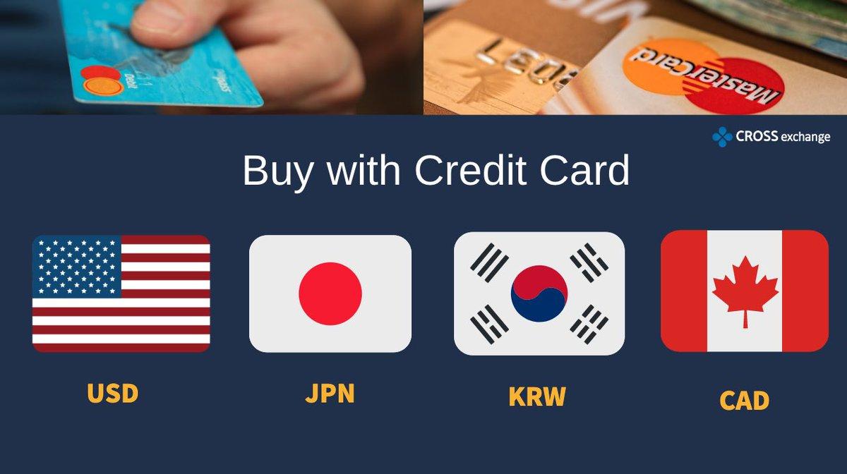 #クロスエクスチェンジクレジットカードで日本円での直接購入も出来るようになった!どんどん便利になっていきますね。ホントXEXの今の価格は安過ぎる。