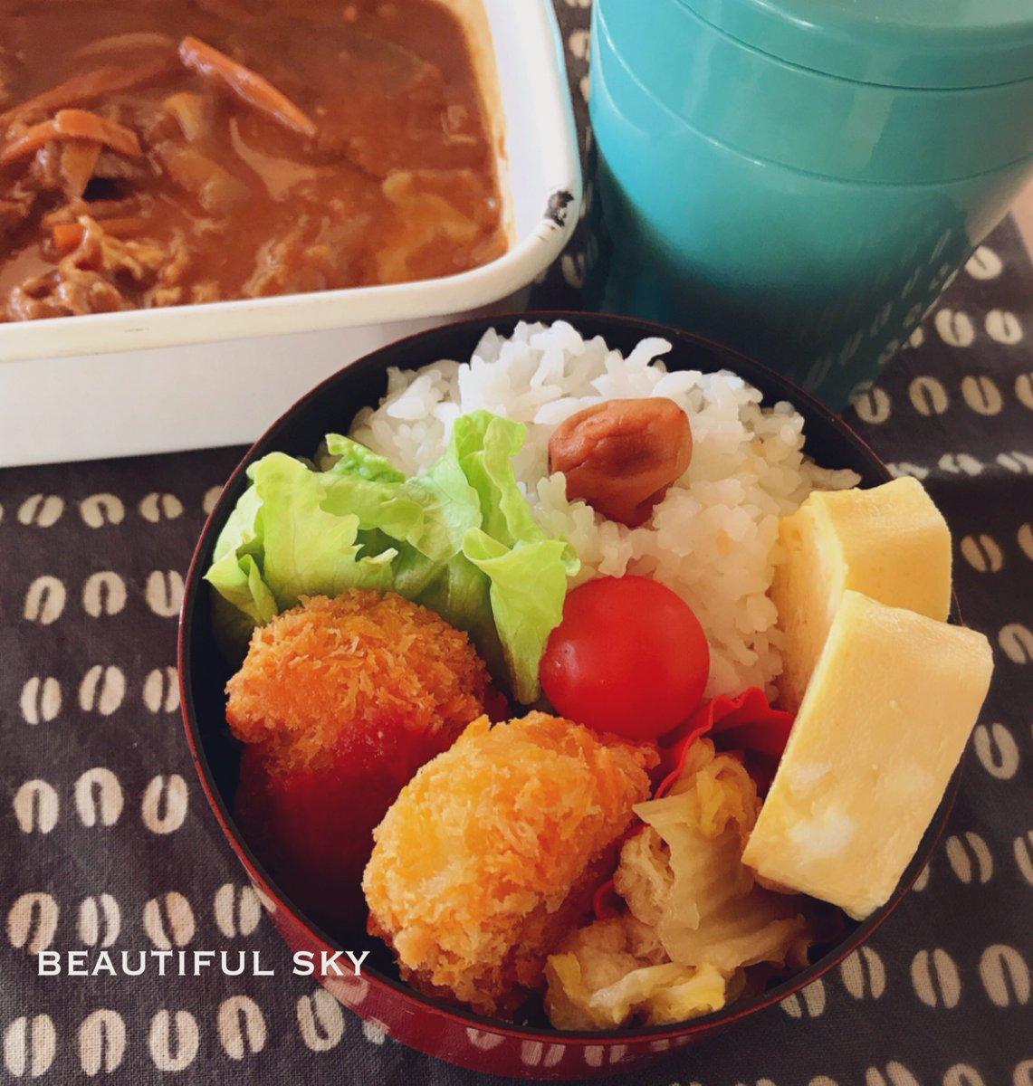 おはよう  残り野菜で作ったハヤシライス 海老カツ 卵焼き 白菜の煮浸し  炊飯器の土鍋釜が割れて  内釜だけを買うと24000円する。 しばらく土鍋で米を炊くことにした。 面倒 だが 美味しい  #保温弁当  #お弁当記録pic.twitter.com/qLya4eJjJd