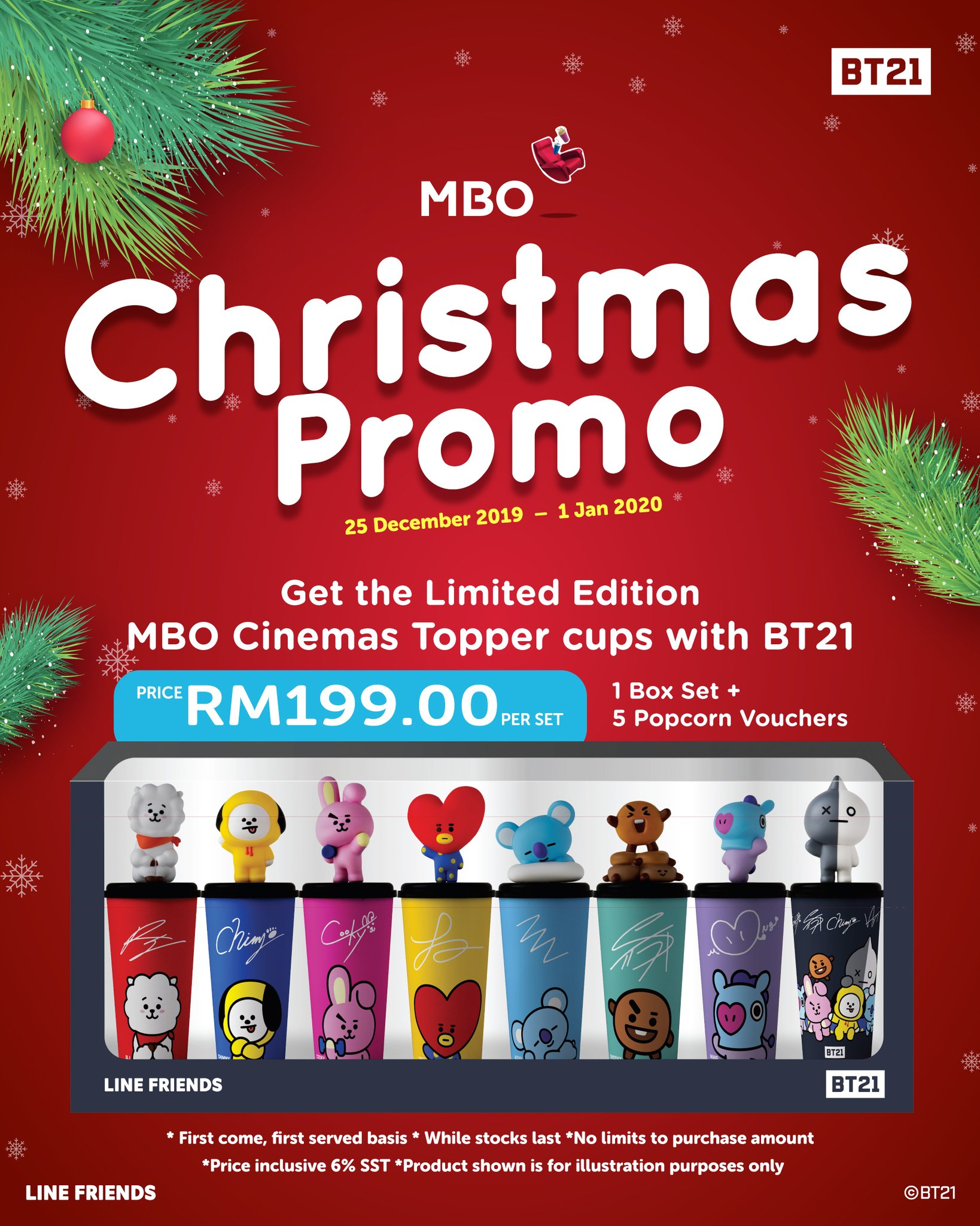 Mbo Cinemas On Twitter Christmas Time Is The Best Time To Own