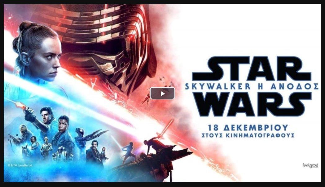 Download Star Wars 9 Full Movie Torrent Download Wars Twitter