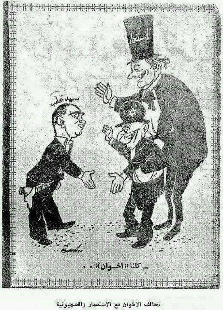 كاريكاتير عمره 58 سنة رسمه مصطفى حسين سنة ١٩٦١م 😱