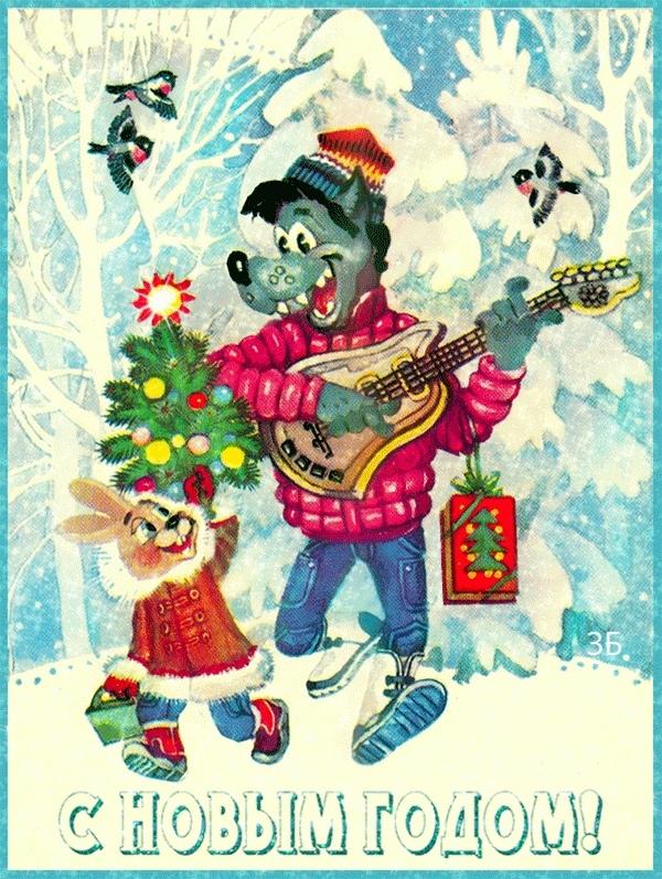 Открытки с собаками с новым годом советские