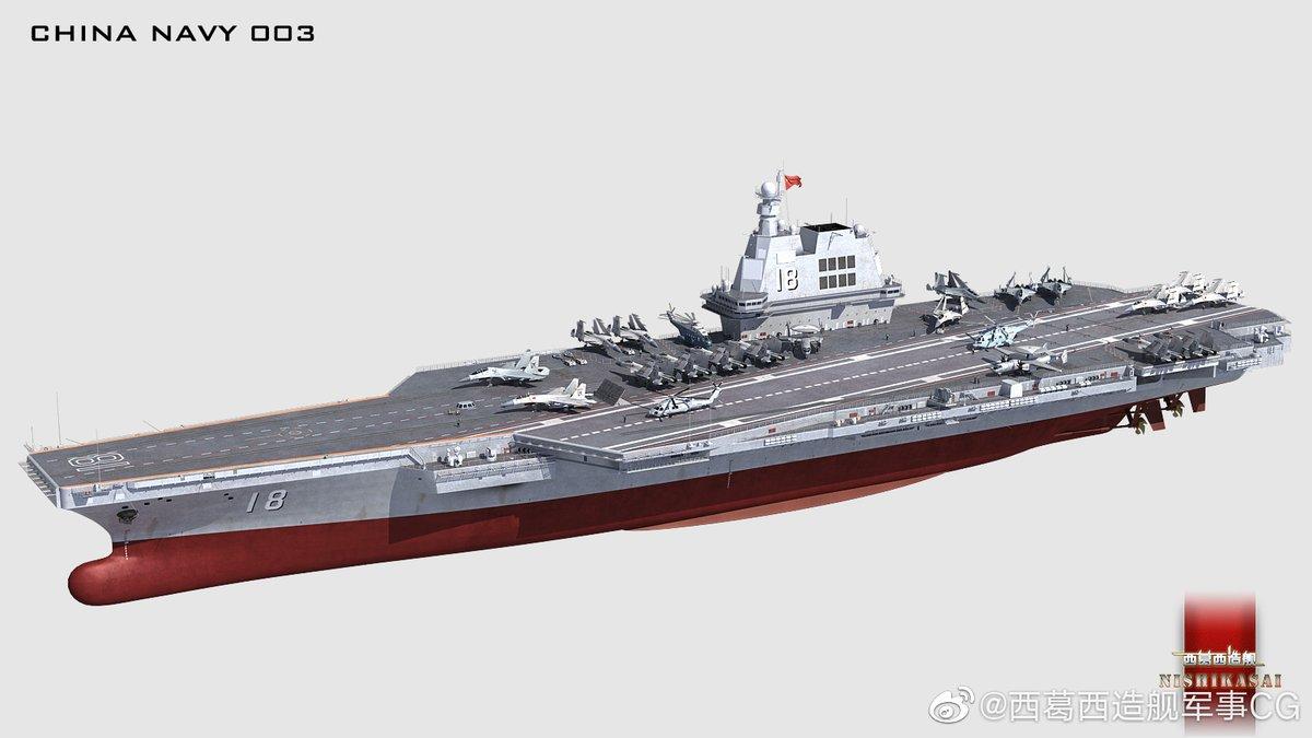 Авианосец Type 003