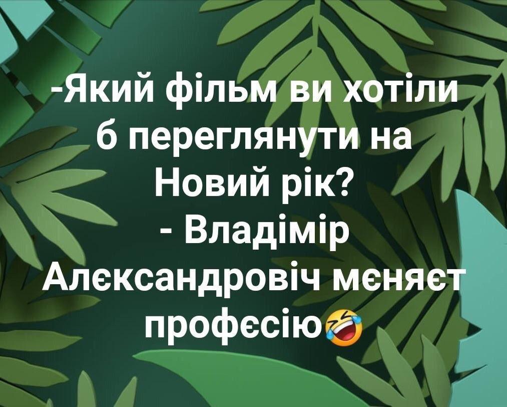 Одежда с принтом, которую показало МВД, в гардеробе Антоненко найдена не была, - экс-член ОСД Маслов - Цензор.НЕТ 6537