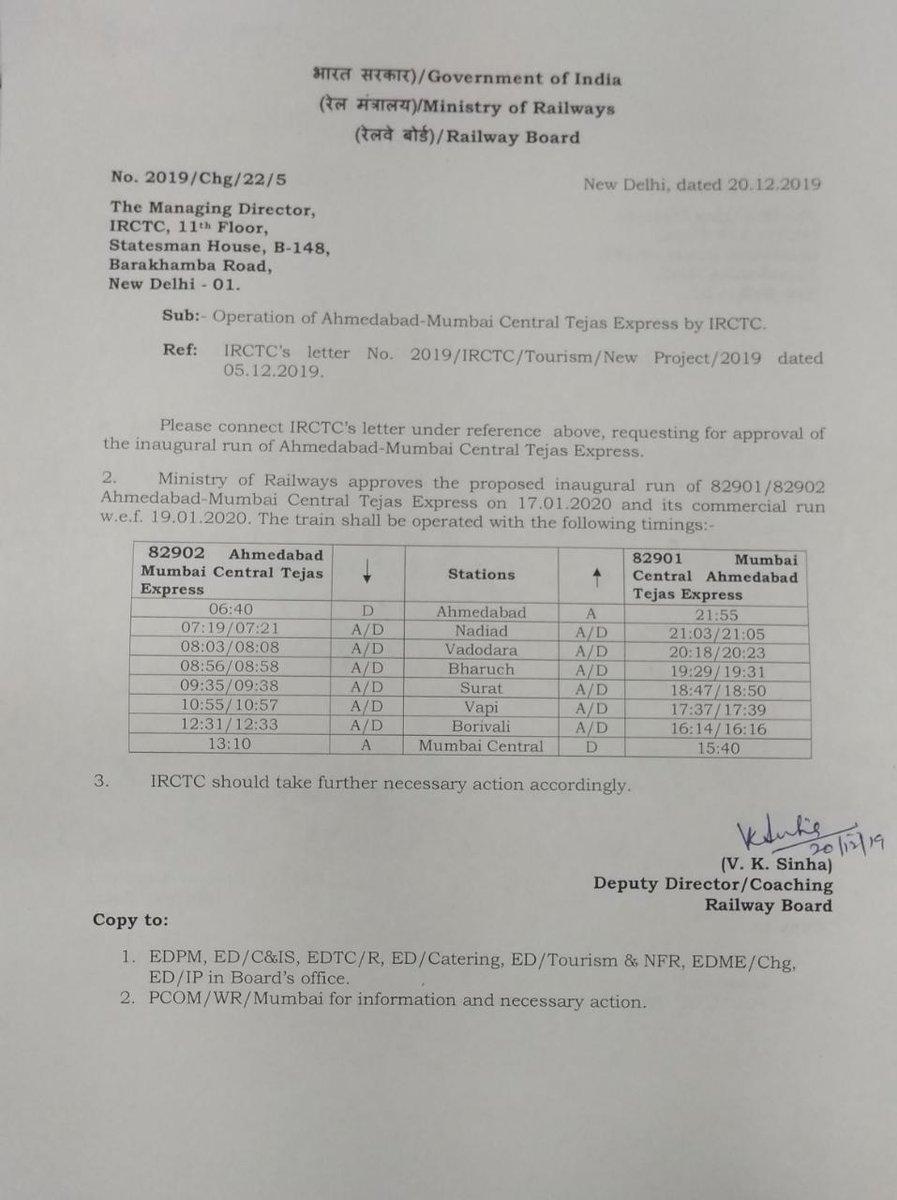 Ahmedabad – Mumbai Tejas Express inaugural run on January 17