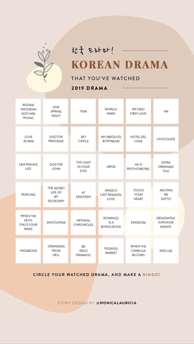 Drama Milk On Twitter I Love Kdrama Bingo Here Is Ours Have
