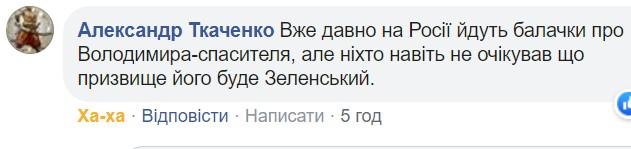 """""""Це дуже гуманний тариф"""", - прем'єр РФ Медведєв про транзит газу через Україну - Цензор.НЕТ 9310"""