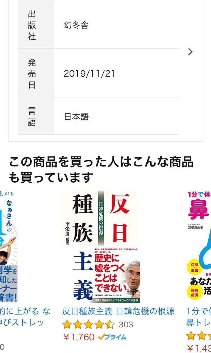 慎太郎 ロング ブレス 石原