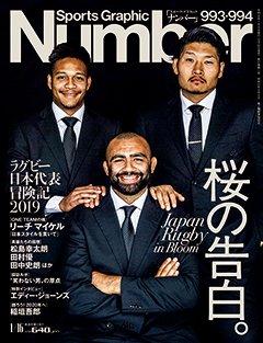 jnats2019 magazine