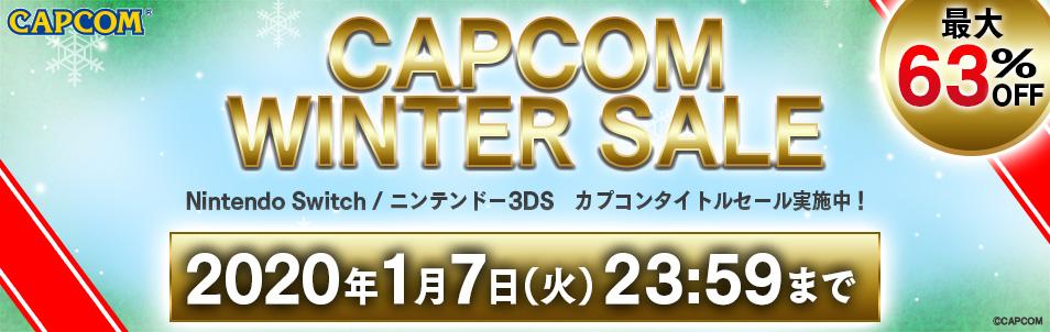 CAPCOM WINTER SALE